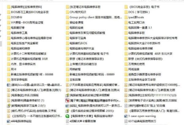 电脑硬件维修测试工具(附送各类PC检修资源)