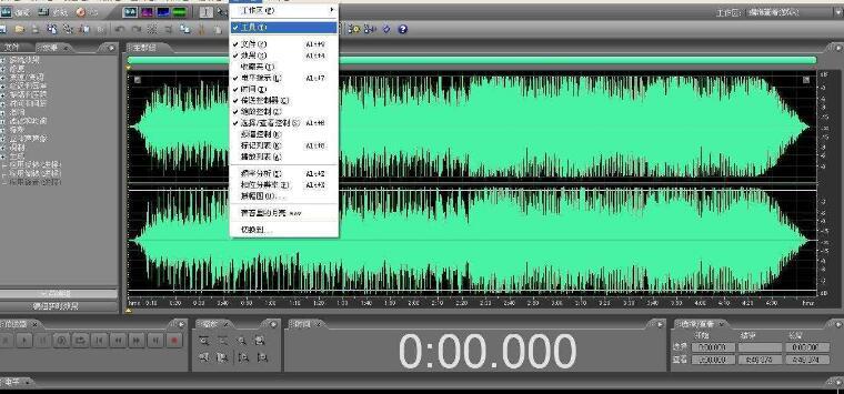 Audition音频教程