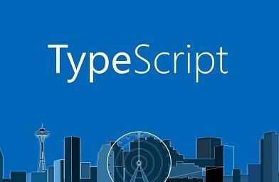 TypeScript系统入门到项目实战