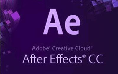 AE CC2018快速入门到实战教学视频