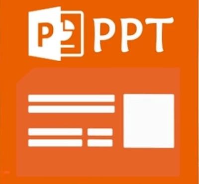 教你用PPT制作动画视频教程