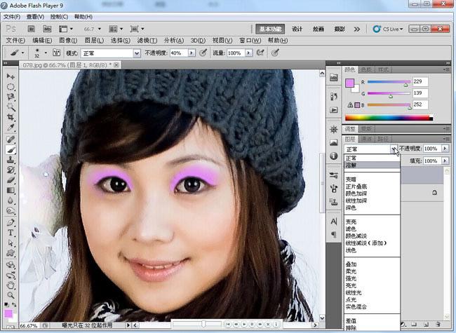 Photoshop照片处理秘技大全教程