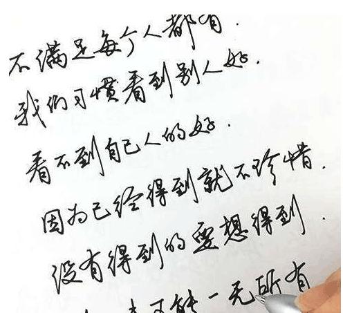 侯信永硬笔书法视频教程