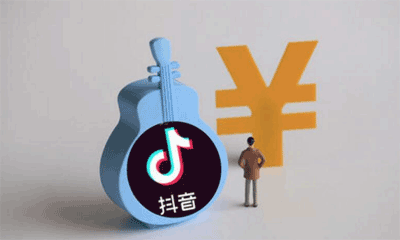 抖音如何制作带货短视频
