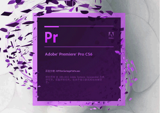 Premiere Pro CS6 中文版影视编辑实例教程(300课)