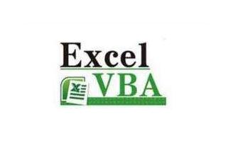 Excel VBA视频教程20集+PPT课件 完整版