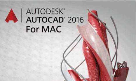 AutoCAD2016基础到高级视频教程176集