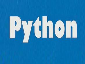 python培训视频教程(基础+进阶+项目)