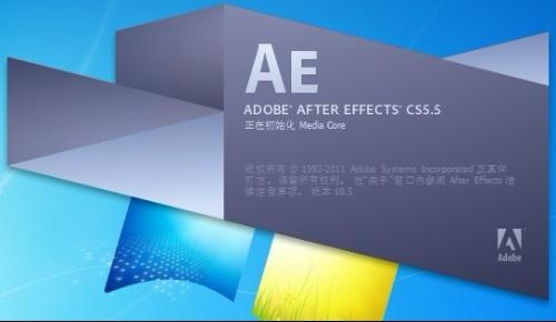 AE教程_AECS5影视动画实例操作