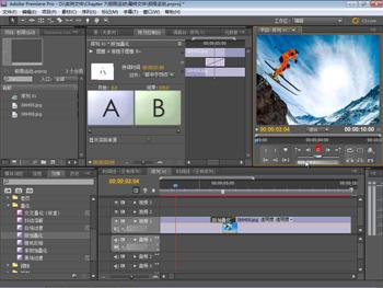 Premiere Pro CS6 中文版实战特效视频教程(145课)