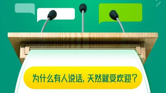 21天学会说好普通话训练营,然哥音频课程带PDF文档(1.2G)