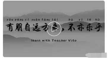 在家线上教外国人学中文 只要普通话流利就能赚钱 网赚图文 第2张