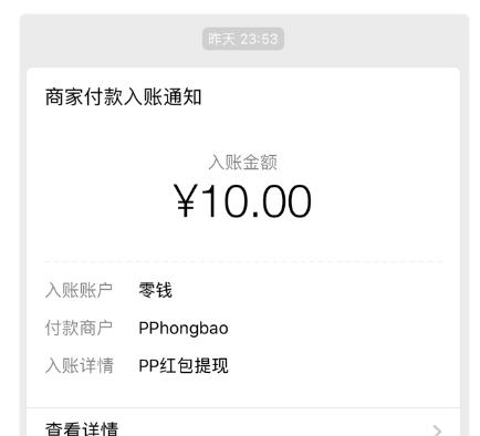多多红包:苹果手机完成简单APP下载任务,赚几十几百元,提现秒到! 手机赚钱 第4张